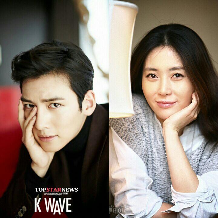 JI CHANG WOOK CONFIRMED FOR TVN DRAMA 'K2'!   K-Drama Amino