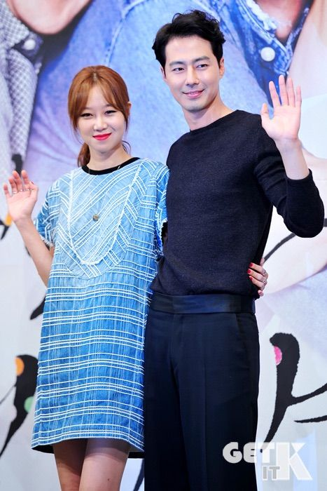gong hyo jin dating jo in sung