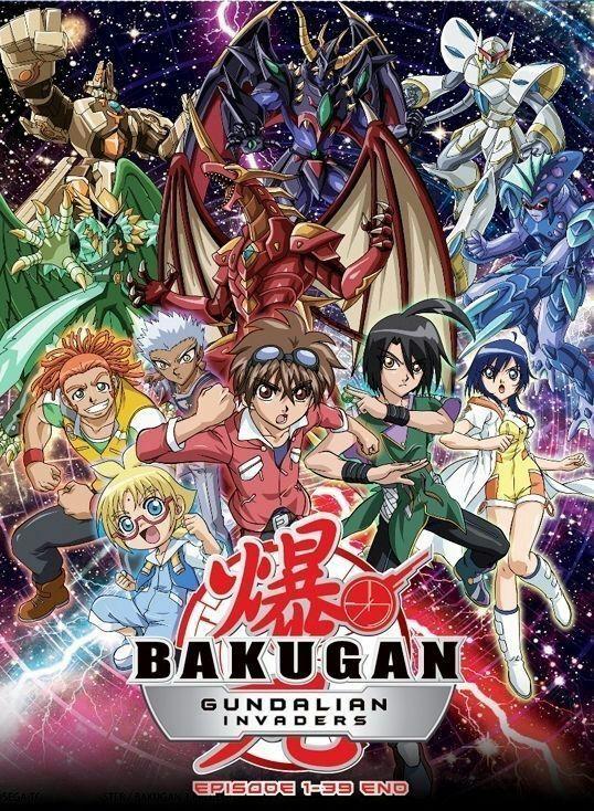 Bakugan: Forgotten Childhood Memory | Anime Amino