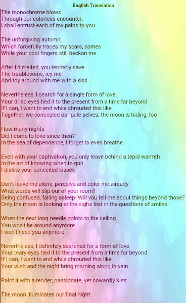 looking for a kiss lyrics