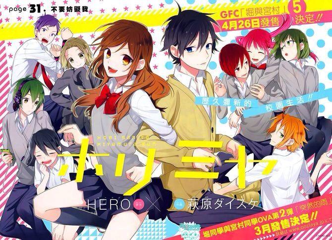 Weekly Manga Recommendation: Horimiya | Anime Amino