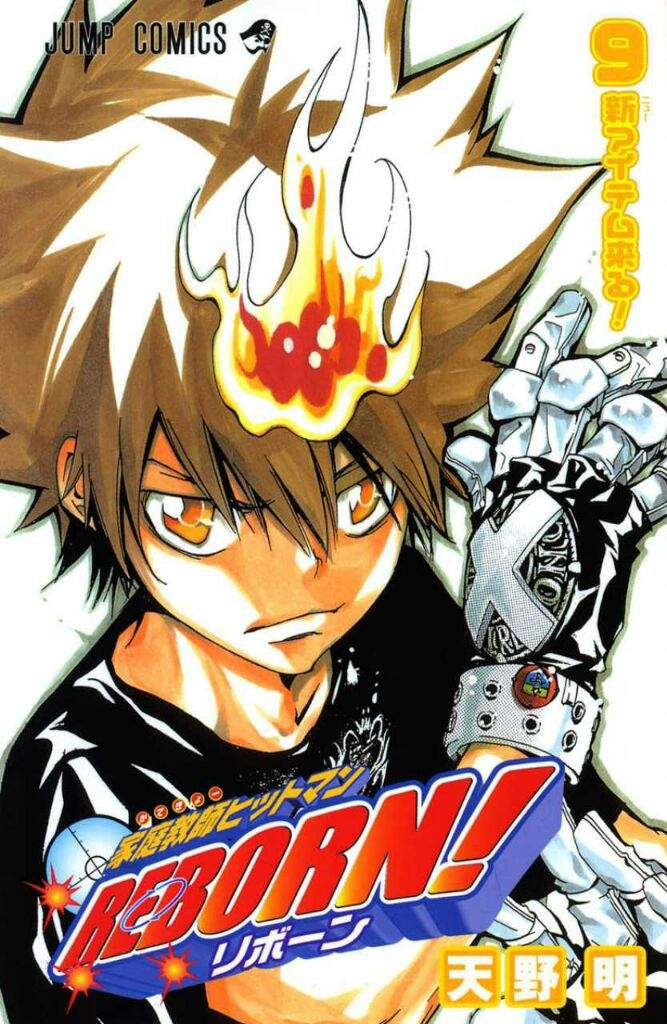 Favorite Katekyo Hitman Reborn Manga Covers Anime Amino