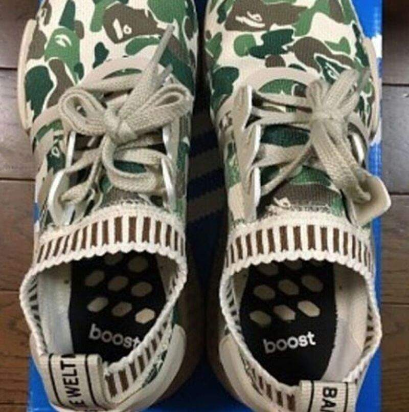 Adidas NMD R1 Nomad Footlocker Exclusive CQ0860 Glitch Camo