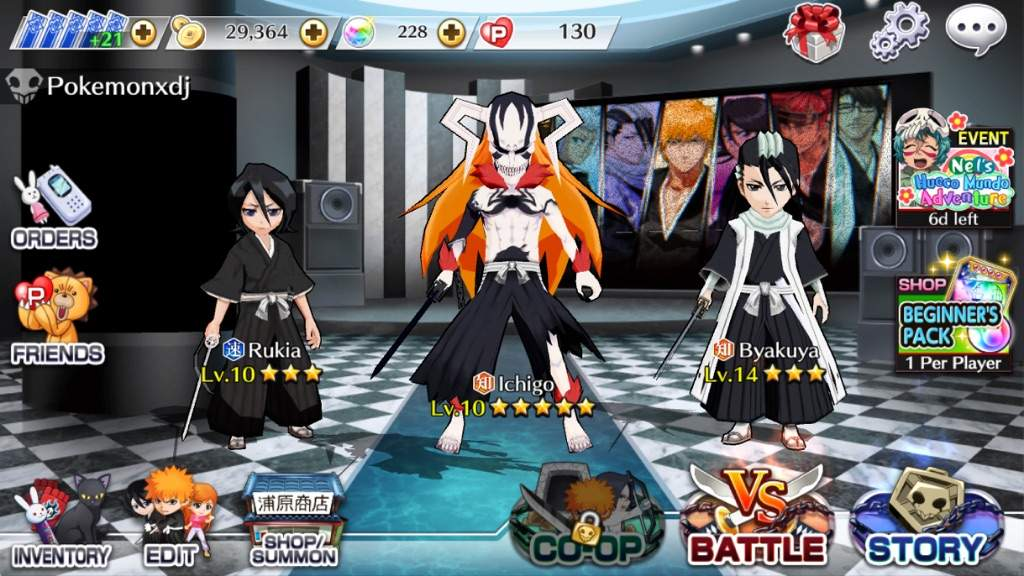 "Generateur ""Bleach Brave Souls"" mod"