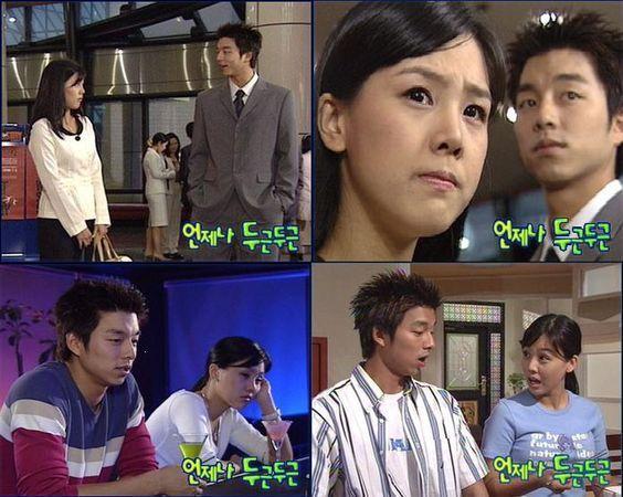 Gong Yoo | Wiki | K-Drama Amino