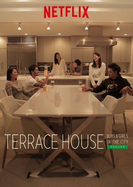Intro to japanese reality tv terrace house k drama amino for Terrace house netflix season 2