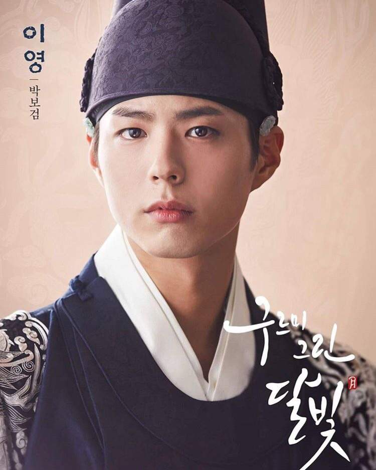 Image result for lee young moonlight drawn by clouds poster