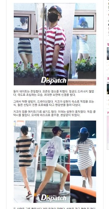 Seolhyun aoa dating