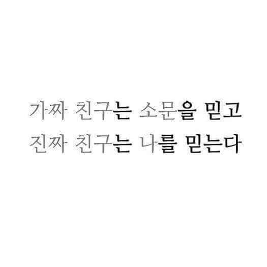 Coreano Una Frase Para Recordar K Pop Amino