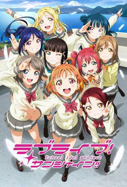 love live sunshine episode 1 7 analysis anime amino