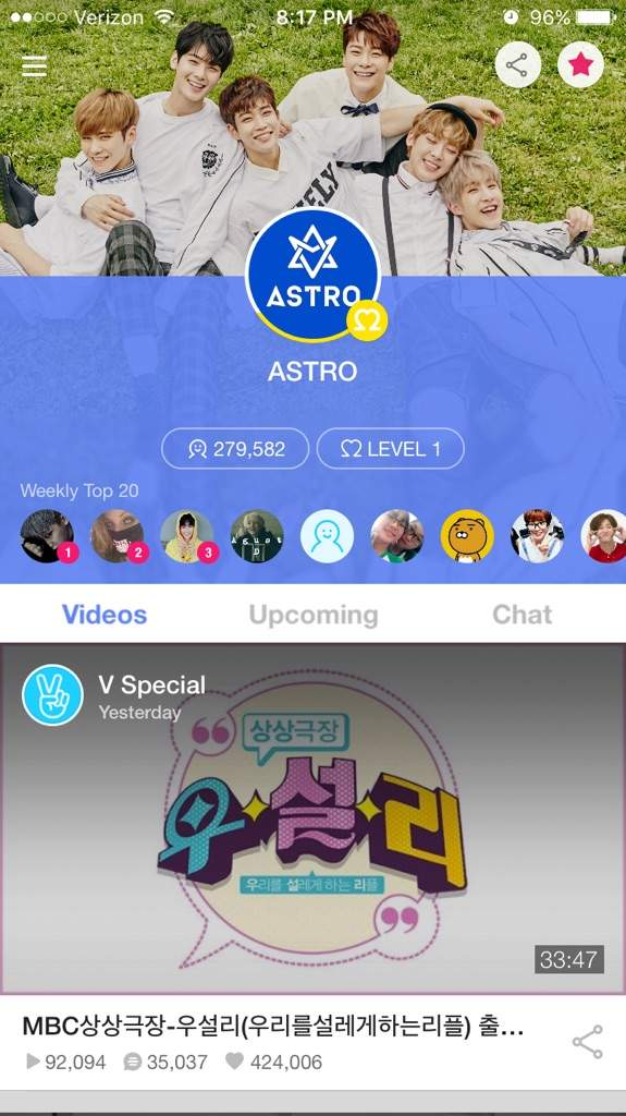 Astro Play and The VLive App! | Astro Amino