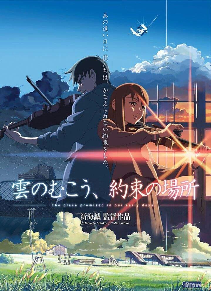 El Cine de Animación Japonés - Página 2 383275a9f88421af619fe28e4912a03036495d05_hq