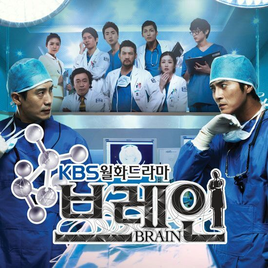 Top 14 Medical Korean Dramas | K-Drama Amino