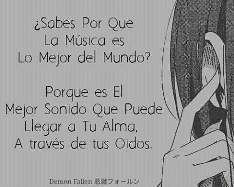 Frases Para Los Amantes De La Música Anime Amino