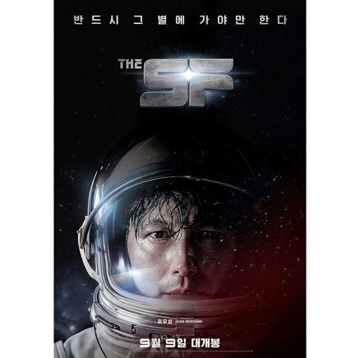 The Sf New Korean Movie K Drama Amino Serial drama korea the uncanny counter (2020) ini menceritakan sekelompok orang disebut counter. the sf new korean movie k drama amino