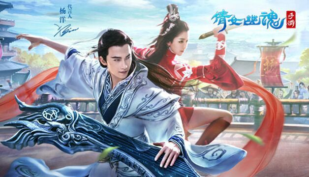 Game from Love O2O is REAL | K-Drama Amino