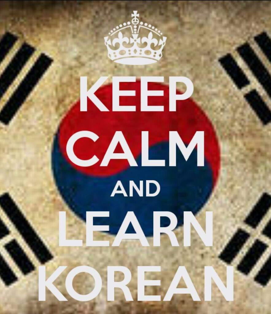 how to speak korean alphabet