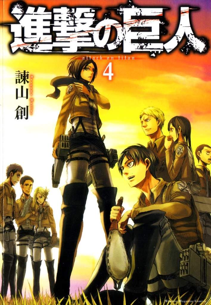 Favorite Attack On Titan Manga Covers | Anime Amino