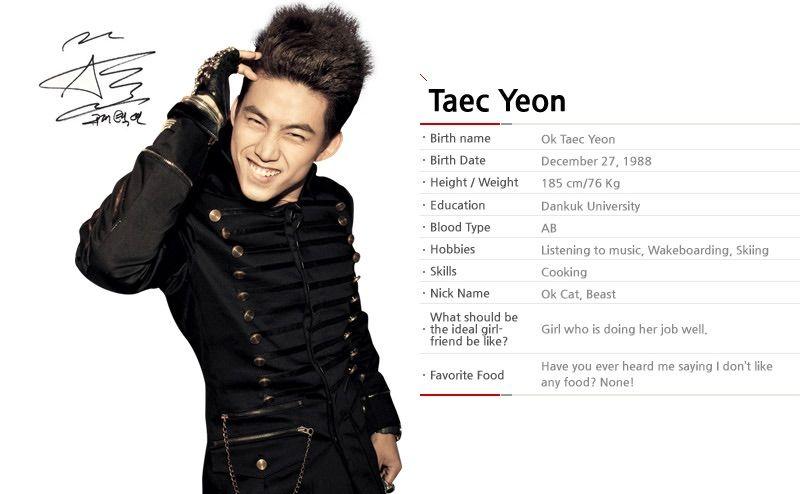 Ok taecyeon real wife