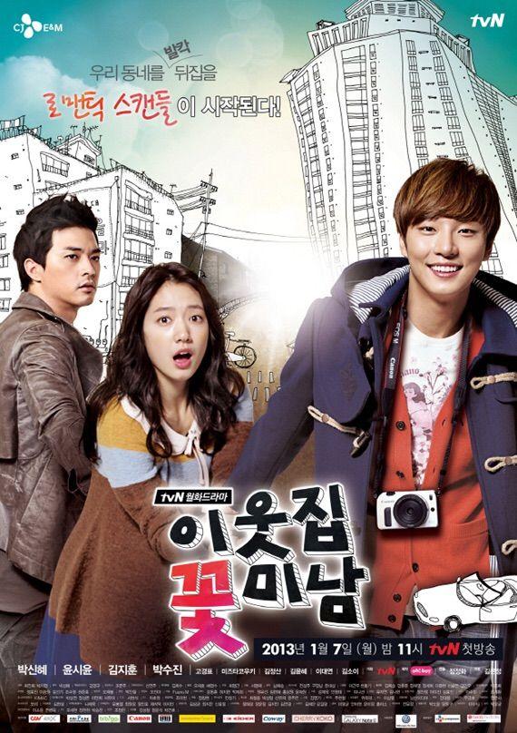🔸Psychology in Korean Dramas🔸 | K-Drama Amino