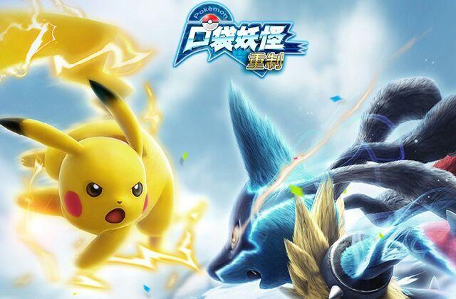Nuevo Juego De Pokemon Para Android Pokemon Go Amino