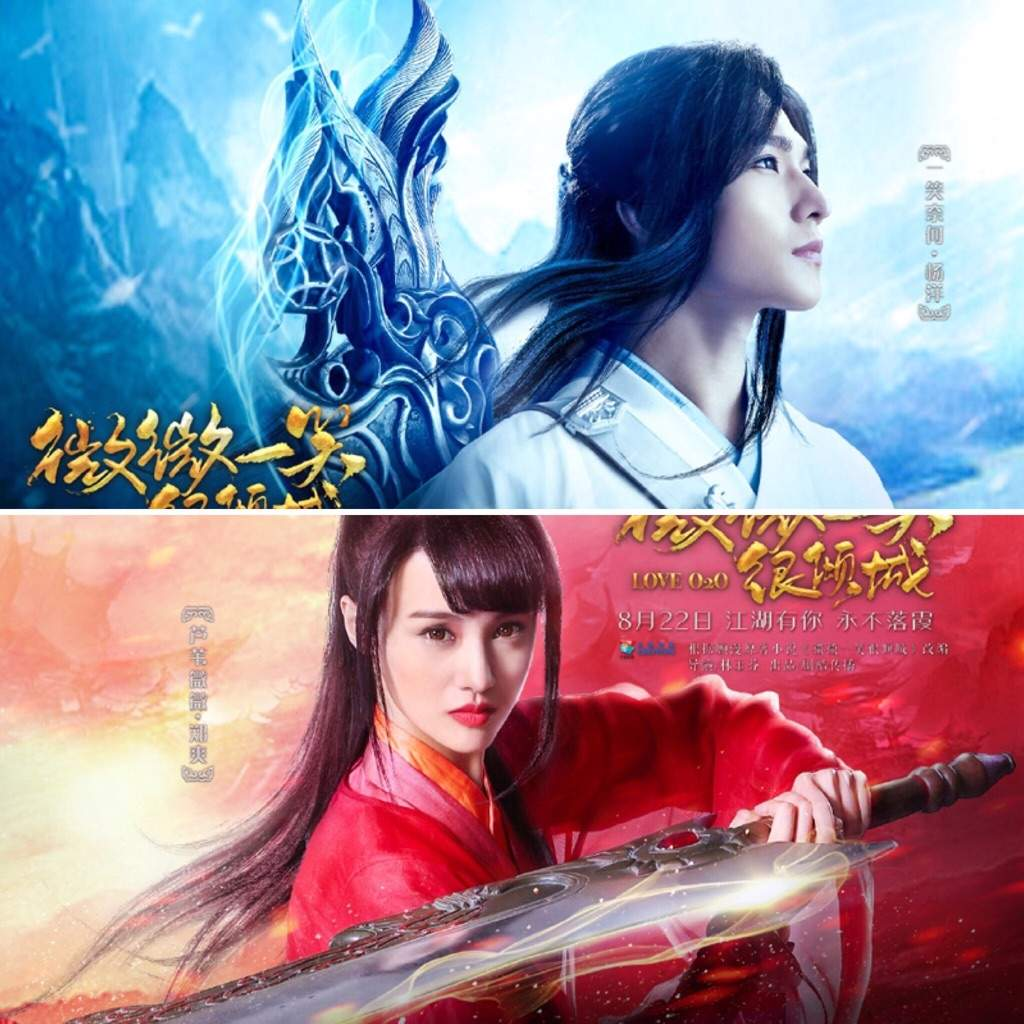 love o2o game download