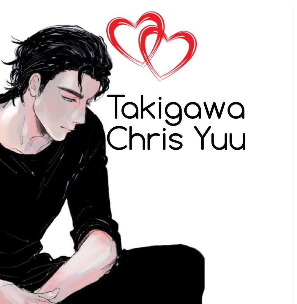 Ace Of Diamond Appreciation Tanba Koichiro: Ace Of Diamond Appreciation: Takigawa Chris Yuu