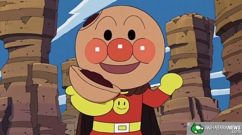 Anpanman Is The Main Character Hero Of Series Always Offers Part His Head To Those Who Ate Hungry Which In Movie Alien Had A
