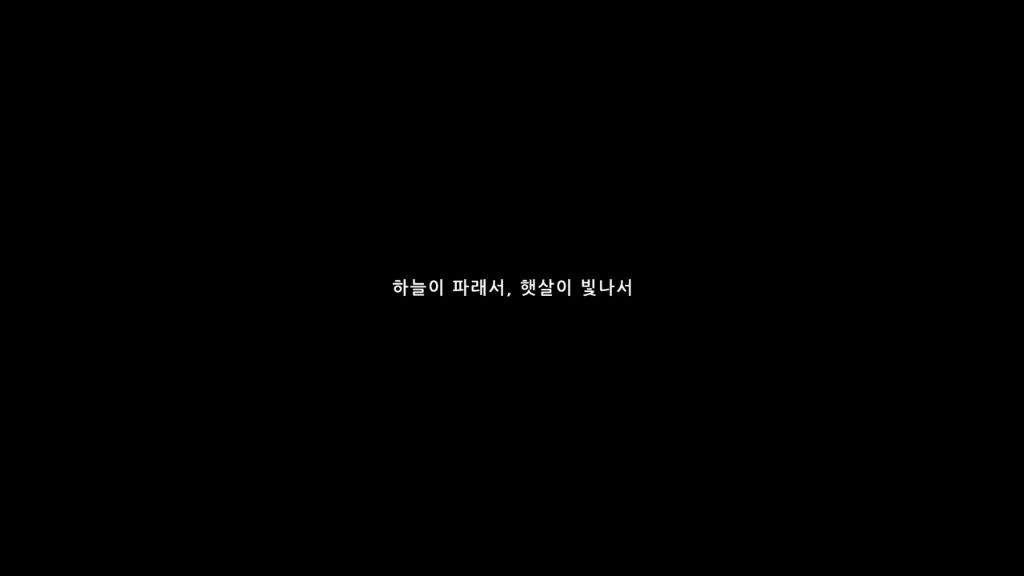 BTS WINGS SHORT FILM #6 MAMA lyrics part | K-Pop Amino