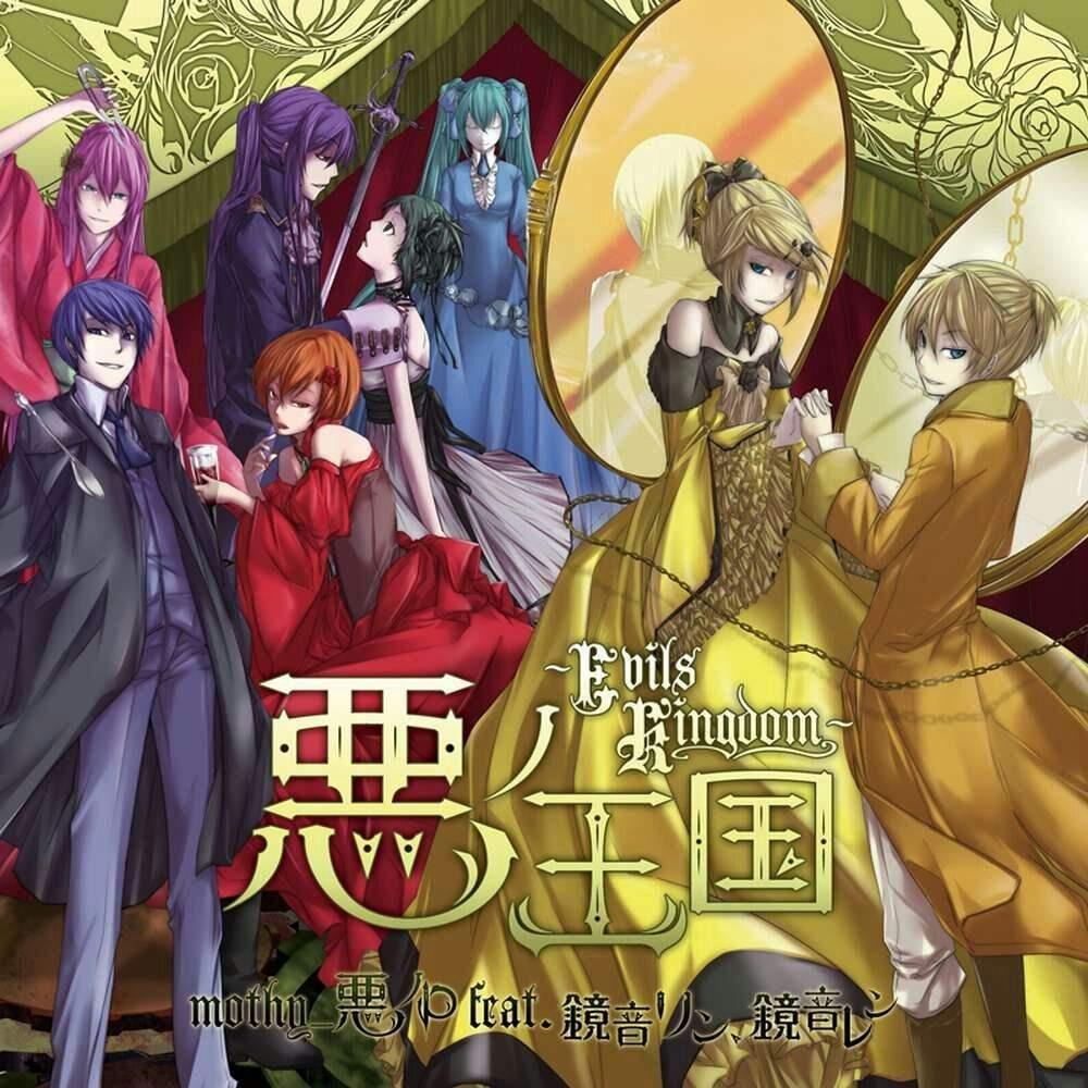 Los siete pecados capitales | •Anime• Amino