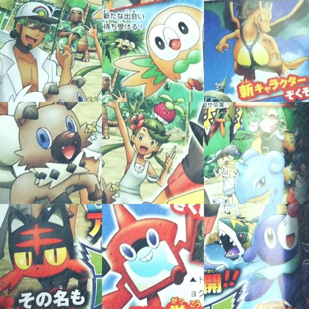 attention pokemon sun u0026 moon news pokémon amino