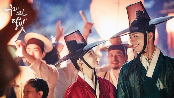 "Moonlight Drawn By Clouds"" To Air Special Broadcast This"