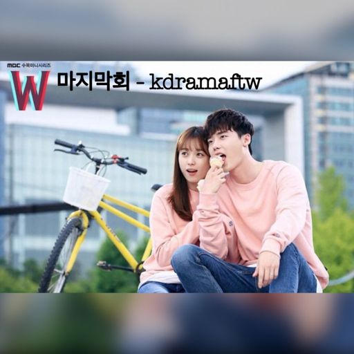 Marriage not dating sub indonesia streaming