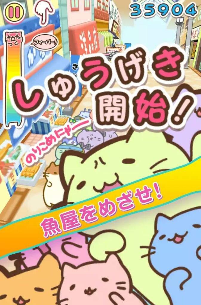Juegos Kawaii Para Tu Celular K Pop Amino