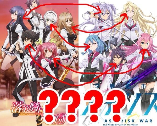 Chivalry Of A Failed Knight Vs Asterisk War Anime Amino All the main characters ikki, stella and ayase are all a chivalry of a failed knight hingegen hat eine einfache ecchi story und die charaktere sind. a failed knight vs asterisk war