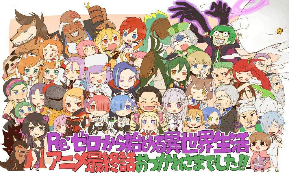 Season 3 Coming Article Trustworthy Re ゼロ Amino