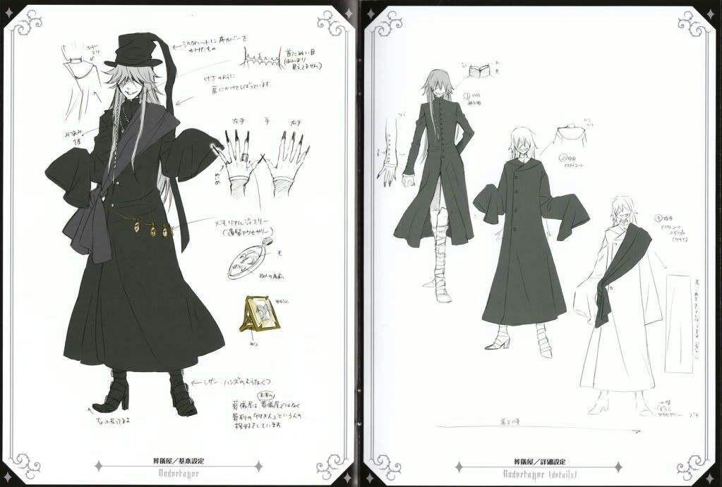 Next Cosplay Undertaker Black Butler Cosplay Amino