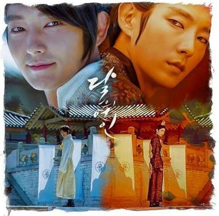 Scarlet Heart Ryeo: ep 8&9 | K-Drama Amino