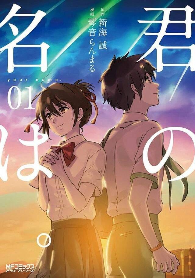 My Thoughts On Kimi No Na Wa Your Name Anime Amino