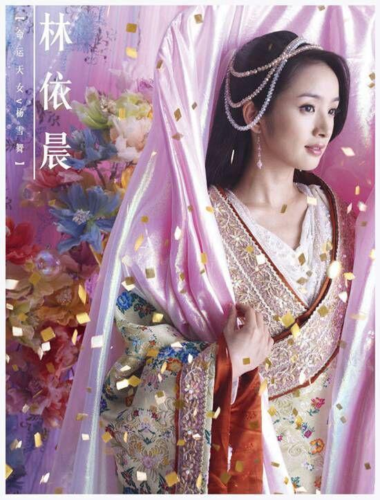 Chinese drama- Prince of Lang Ling   K-Drama Amino