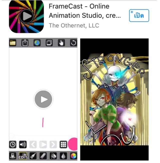 Framecast review | Undertale Amino