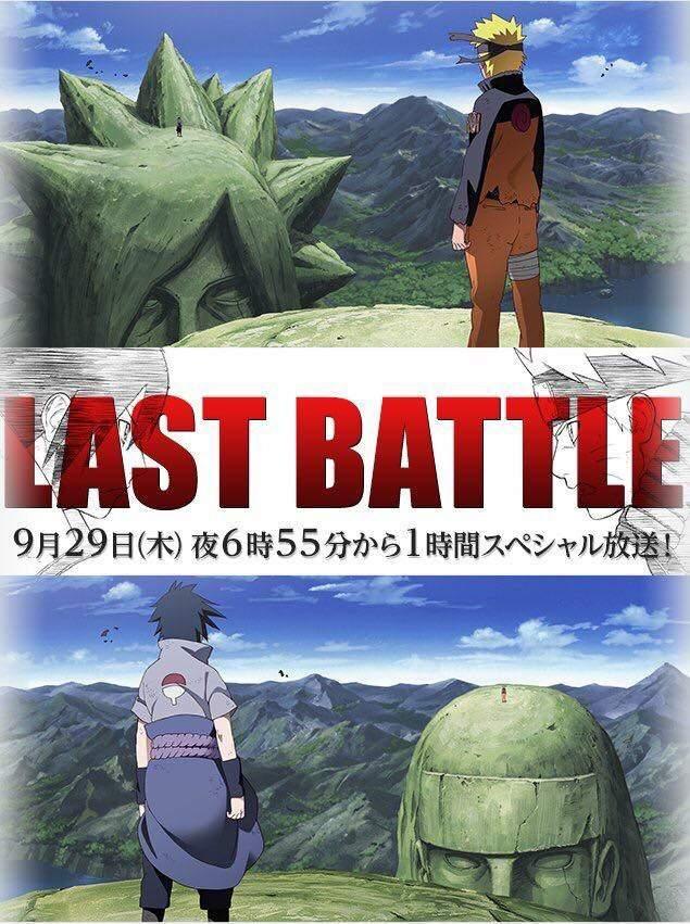 naruto shippuden the last battle