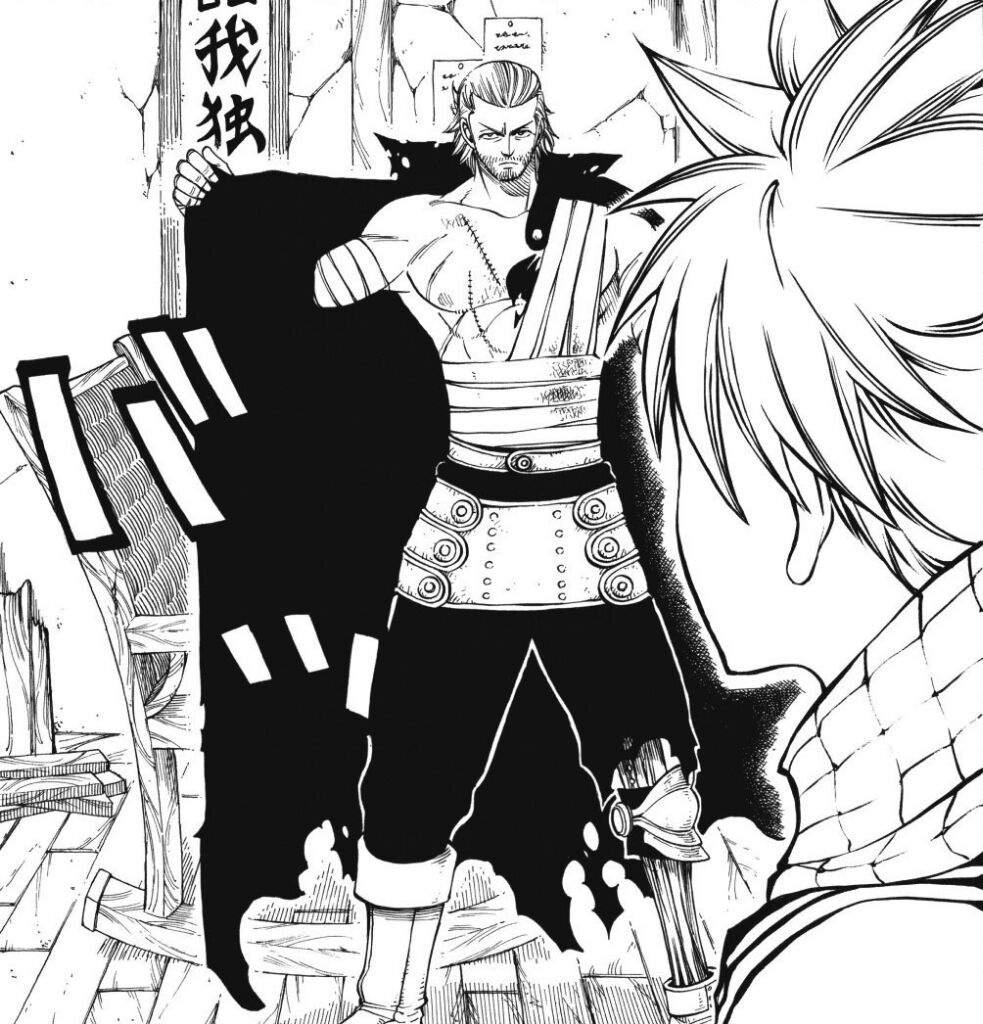 Fairy Tail Amino