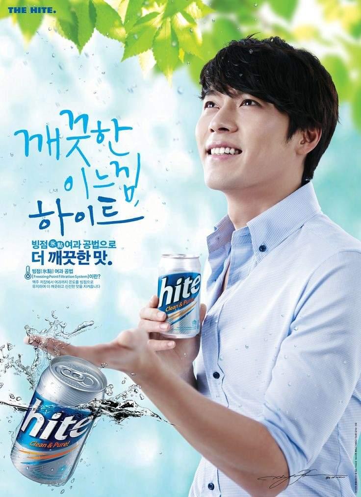 Chang Min Lee Craft Beer