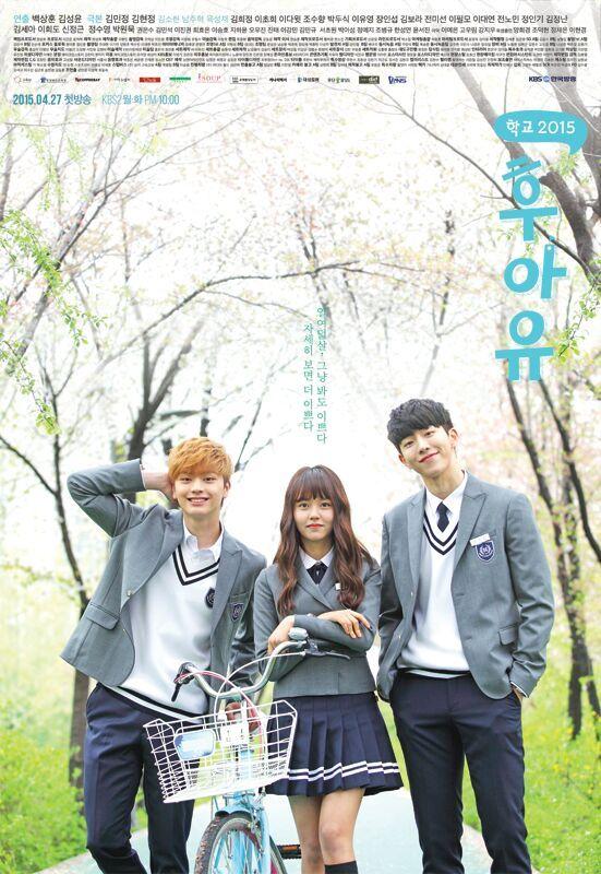 WHO ARE YOU: SCHOOL 2015 | •K-DRAMA• Amino