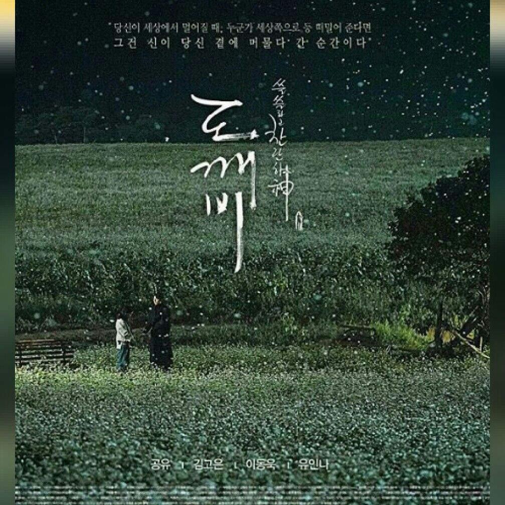 Goblin New Korean Drama K Drama Amino