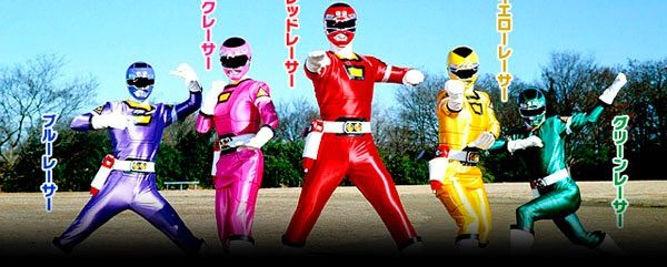 Watch Super sentai now (goranger- gogo v) | Power Rangers World Amino