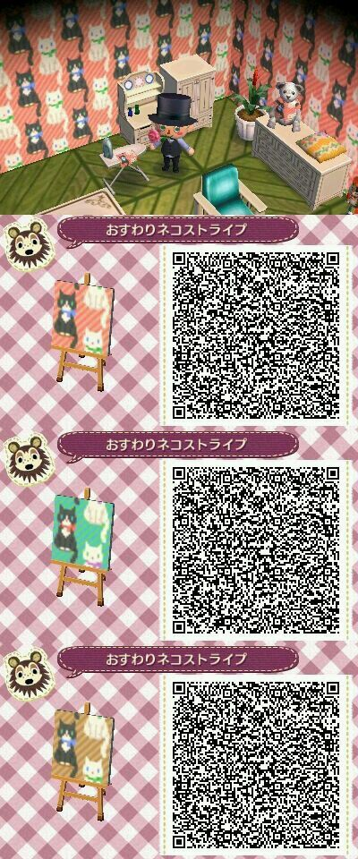 Cool Wallpapers Patterns Qr Codes Link Animal Crossing Amino