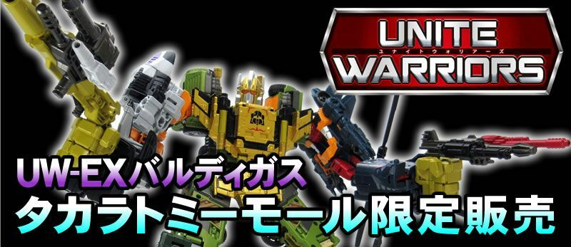 transformers unite warriors baldigus ruination revealed toys amino