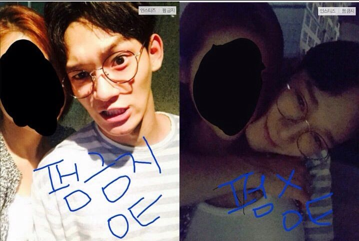 Chen and bomi dating rumor